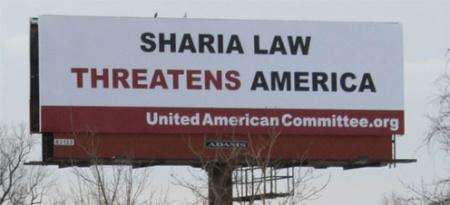sharialawthreatensamerica_unitedamericacommittee_billboard